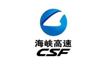 Reserva Fujian Cross Strait Ferry fácil y segura