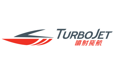 Reserva TurboJet Hong Kong Ferry fácil y segura