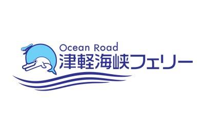 Reserva Tsugaru Kaikyo Ferries fácil y segura